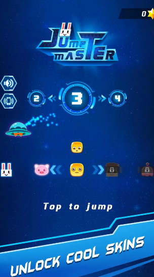 弹跳大师单机版v2.1 安卓版