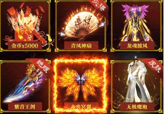 画江湖仙剑奇缘神兽解锁版v1.0 独家版