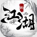 画江湖仙剑奇缘神兽解锁版v1.0 独家版v1.0 独家版