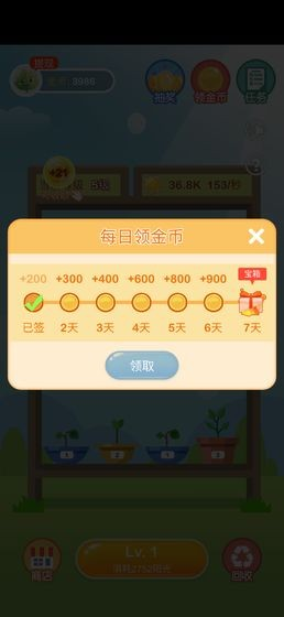 阳光金币屋赚钱助手v0.2 手机版