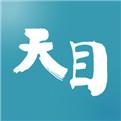 天目新闻iOS版v1.0 最新版