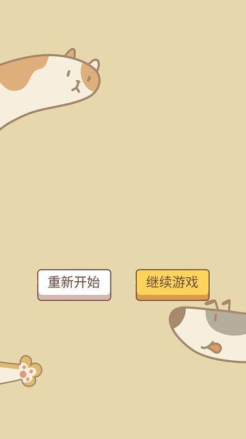 萌猫传说冒险版V1.0 最新版