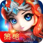 放置军团iOS版v1.0 iPhone免费版