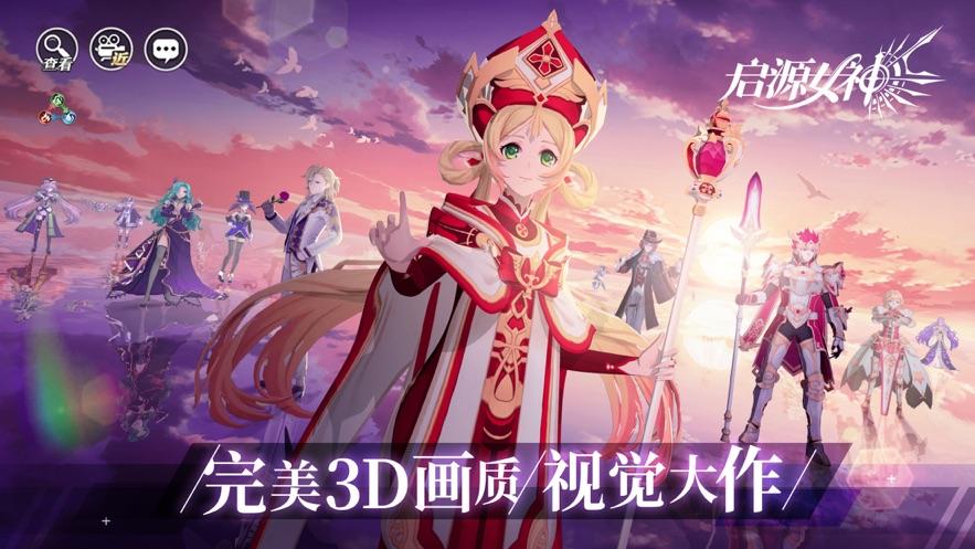 启源女神双英雄iOS版v1.0 iPhone版