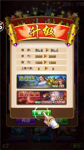 鑫岳苍穹至尊版v1.5.5 全新版