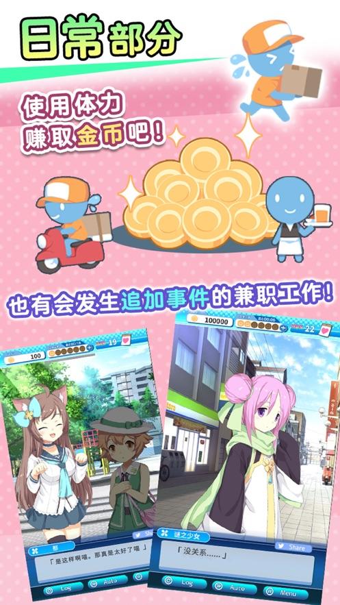 泡沫回忆iOS中文版v1.2 免费版