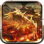 射箭高手iOS无限制版v1.2  免费版