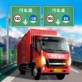 遨游中国2020金币钻石修改版v1.6.1v1.6.1 最新版
