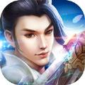 九星战神灵宠版v1.0.0 最新版