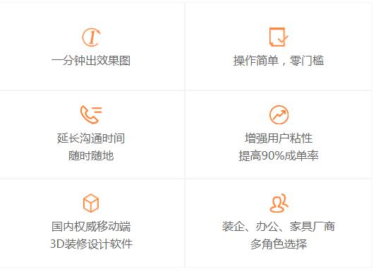 喜云PC便捷设计版v2.0.2.005官方版