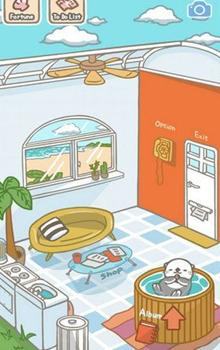 浮海獭2020特别版v1.0 免费版