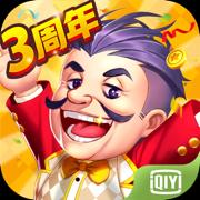 爱奇艺斗地主三周年轻量iOS版v2.0.44 全新版