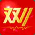 天猫淘宝双11神器v1.0 免费版