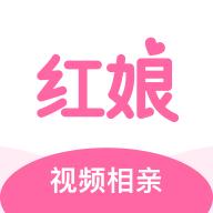 红娘牵线婚恋相亲软件v1.5.4 手机版
