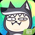 奇艺狼人杀无限钻石版v1.3.1 免费版v1.3.1 免费版