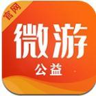 微游公益官方手赚平台v1.0 正式版