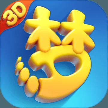 梦幻西游三维版手游不删档版v1.0 免费版v1.0 免费版
