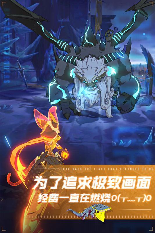 斩兽之刃手游官方正式版v1.30.0   最新版