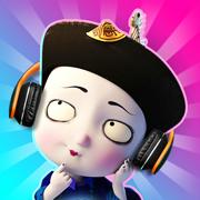 Hop zombie跳僵尸音乐游戏iOS版v1.0 免费版
