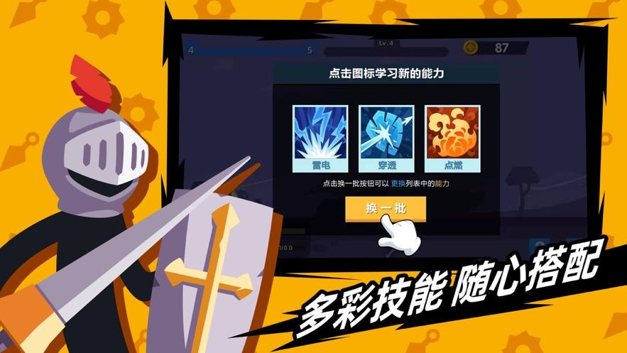 火柴人神射手iOS一命通�P版v2.0.1 免�M版