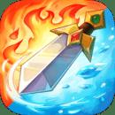 下一把剑钻石金币元宝修改版v1.0 免费版