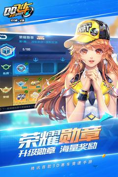 qq飞车手游猪猪争夺战官方安装包v1.16 最新版