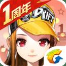 QQ�w�手游S13�季排位�版v1.16  ��凫殴獍�