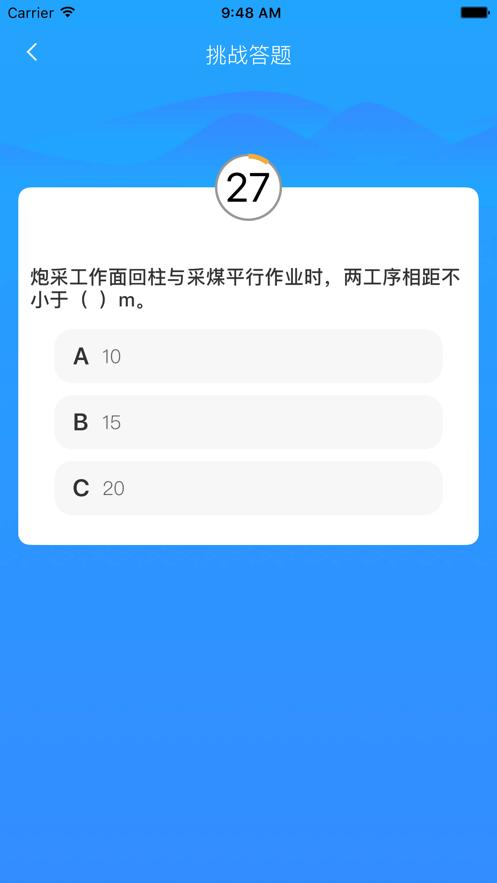 智慧夏�ViOS最新版v1.0.1 免�M版