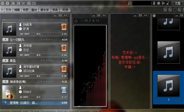 foobar2000中文美化版v1.4.8 电脑版
