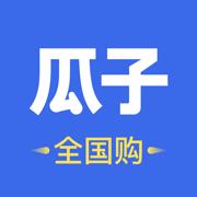 瓜子二手车全国购版v1.1.1 苹果版