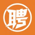大疆招聘官方认证APPv1.0 中文版
