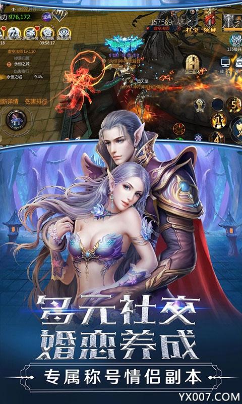 主宰之王新手福利版v1.0.7046 全新版