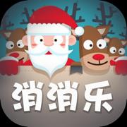 魔法消冰�K手游官方中文版v1.0 iOS版