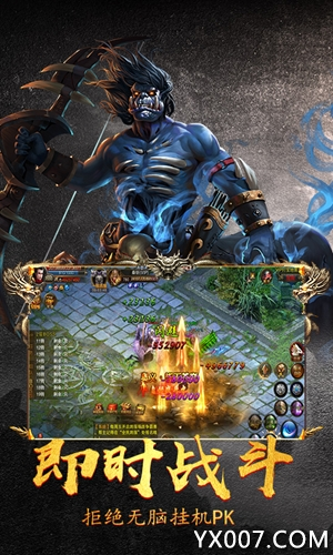 龙印之战即时战斗版v1.0.0.8818 全新版