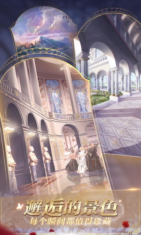 少女的王座官方免预约版v0.3 稳定版