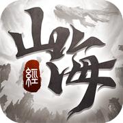 山海经奇说ios最新版v1.0 免费版