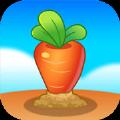 趣种菜养殖赚钱现金红包版v1.0 可靠版