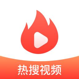 热搜视频实时更新版v1.3.0  手机版