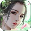 剑分星河神兵炫器版v4.3.0 梦幻版