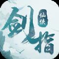 剑指仙侠情缘版v1.0.0 最新版