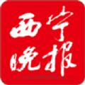 西宁晚报在线阅读版v4.0.1 官方版