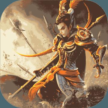 网易三国如龙传手游官方版v1.0.17 全新版