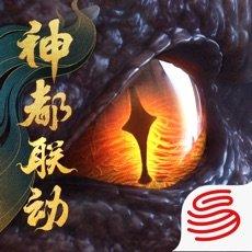 网易猎魂觉醒手游官方版v1.0.329799 全新版