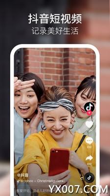 抖音头号英雄快速答题版v9.0 手机版