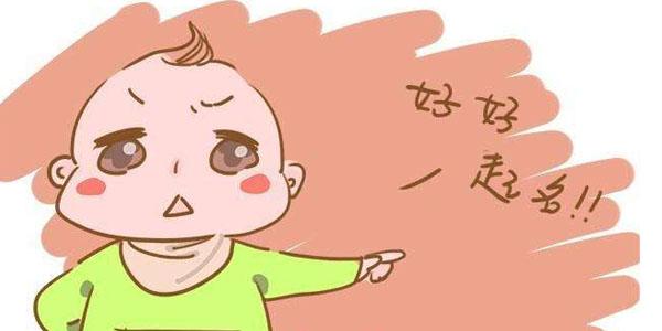 宝宝起名软件排行榜