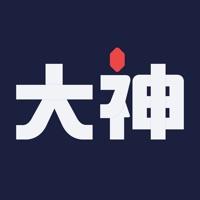 网易大神一键账号绑定苹果版v2.2.0 最新版