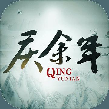 盛趣庆余年手游官方版v1.0 安卓版