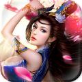 剑灵仙尊情缘版v1.4.9 公益版