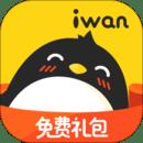 腾讯爱玩app官方免闪退版v2.6.4 手机版