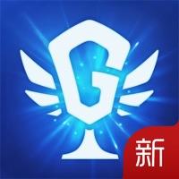 新腾讯游戏人生iOS优化版v3.3.9 手机版